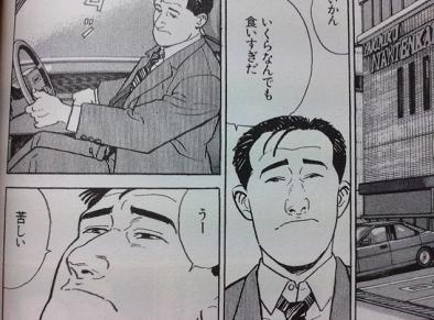 あみやき.png