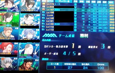 なヴぁる7.png