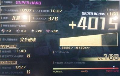 ほーぷ8.png