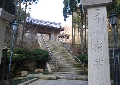 天上寺.png
