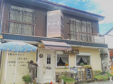 専門店.png