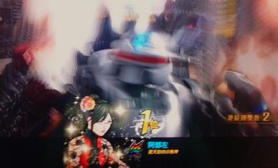日曜ユニオン3.png