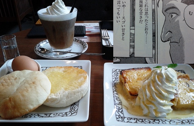 朝食.png