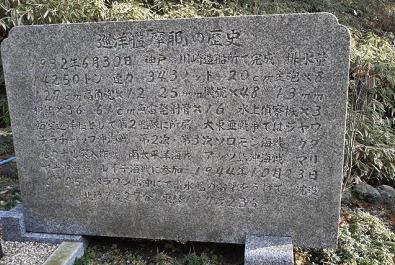 石碑2.png