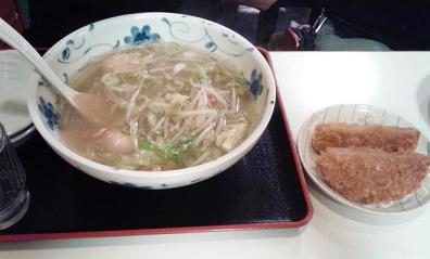 鳥団子スープとハムカツ.png